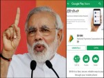 Bhim App Will Give Rs 750 Cashback Every Month