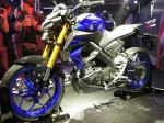 Bike Users Good News Yamaha Launch New Bike Mt