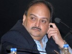 Punjab Sind Bank Reveals Rs 44 Crore Fraud Of Mehul Choksi