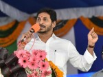 Ap Govt Will Complete Kadapa Steel Plant Even If Big Private Players Don T Invest Ys Jagan