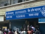 Bank Of Maharashtra Cuts Mclr By Up To 45 Bps
