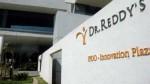 Dr Reddy S Q4 Results Profit Jumps 76 Percent