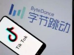 The Ban Impact Bytedance Could Lose 45k Crore