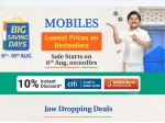 Flipkart Big Saving Days Sale Starts August