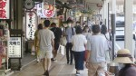 Economy Japan Suffers Worst Gdp Fall On Record