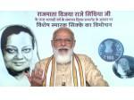 Pm Modi Releases Rs 100 Coin On Birth Centenary Of Rajmata Vijaya Raje Scindia