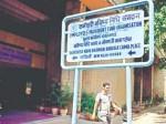 Epf Whatsapp Numbers Full List Of Helpline Numbers Of Ap Telangana Regional Offices