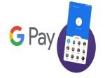 Google Pays Rs 33737 Crore To Jio Platform