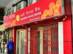 Rbi Brings In Dbs India Unit To Save Lakshmi Vilas Bank