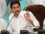 Jagananna Thodu Scheme Interest Free Loans Scheme For Andhra Pradesh Street Vendors