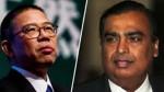 Mukesh Ambani No Longer Asia S Richest Man Replaced By Chinese Lone Wolf