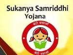 Sukanya Samriddhi Yojana How To Do Online Payments Via Indian Post Payment Bank App