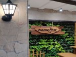 Home First Finance Ipo Share Lists At 19 Percent Premium To Issue Price