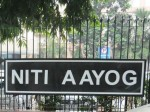 nd Covid Wave Could Spark Greater Economic Uncertainty Niti Aayog Vice Chairman