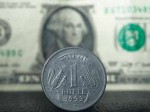 Rupee Edges Lower To 74 58 Against Dollar Falls For 4th Straight Session