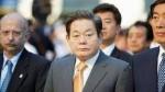 Samsung Family To Pay 10 8 Billion In Inheritance Tax
