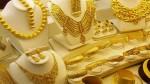 Gold Rate Yellow Metal Dips Marginally Silver Kisses Rs 74