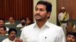 Andhra Pradesh Budget Fy22 First Gender Based Budget