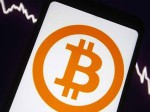 Cryptocurrency News Bitcoin Down Nearly 5 Percent