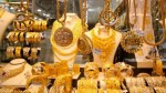 Gold Prices On A Downtrend Yellow Metal Rises Silver Remain Flat