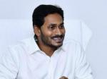 జూలై 10న బడ్జెట్!: జగన్ హామీలపై కేటాయింపులు ఎలా?