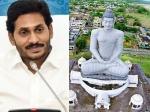 ఎంతమార్పు... జగన్ వచ్చాక 'అమరావతి' ధర తగ్గిందా, ఏపీ ఆర్థిక వ్యవస్థపై ప్రభావం పడుతుందా?