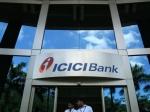 ICICI బ్యాంకు భారీ షాక్: ప్రతి ట్రాన్సాక్షన్కు రూ.125, లేదంటే...