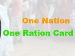 'ఒకే దేశం-ఒకే రేషన్ కార్డు': మోడీ ప్రభుత్వం కీలక నిర్ణయం, వీరికి ప్రయోజనం