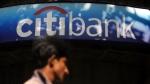 Citibank Exit: సిటీ బ్యాంకు ఎందుకు మూతబడుతోంది! వీరు కొనుగోలు చేసే ఛాన్స్