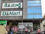 DMart Q4 net profit: దమ్ము చూపిన దమాని: కరోనా కాలంలోనూ కాసుల వర్షం