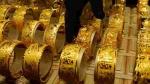 Gold Price Today: రూ.300 తగ్గిన బంగారం ధర, వెండి మాత్రం పైపైకి...