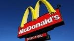 McDonald: ఏదీ సేఫ్ కాదు:  డేటా మొత్తం బ్రీచ్: బిల్లింగ్ సిస్టమ్?