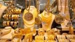 Gold Prices Today: బంగారం ధరలు పెరిగాయి కానీ, రూ.47500 దిగువకు