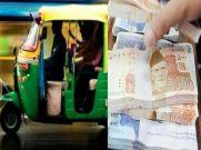 ఆటో డ్రైవర్ అకౌంట్ లో రూ.300 కోట్లు ఎలా వచ్చాయో!