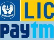 LIC డబ్బులు Paytm నుంచి కట్టవచ్చు మీరే చూడండి.