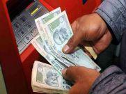 ATM మెషిన్ లో డబ్బు డిపాజిట్ చేయడం ఎలాగో చూడండి.