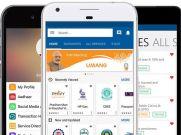 Umang App: ఎలా రిజిస్టర్ చేసుకోవాలి, లాభాలు ఏమిటి?