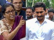 జగన్కు బీజేపీ ఝలక్: ఆర్థిక సంక్షోభంలోకి ఆంధ్రప్రదేశ్....!!