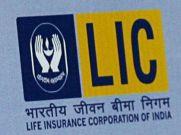 LIC రూ.1 లక్ష కోట్ల ఫ్రాడ్ పిల్, విచారణకు సుప్రీం కోర్టు నో