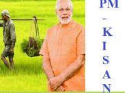 PM Kisan: టాప్ 3లో ఏపీ, అలా కేంద్రానికి రూ.12,000 కోట్లు ఆదా