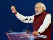 మోడీ ప్రభుత్వం మరో కీలక నిర్ణయం: రోజుకు 9 గంటలు వర్కింగ్