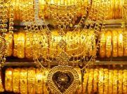 అక్కడ భారీగా తగ్గిన బంగారం ధర: హైదరాబాద్లో రూ.60,000 దిశగా