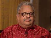 రాకేష్ ఝున్ఝున్వాలాకు భారీ షాక్, కుప్పకూలిన ఫేవరేట్ స్టాక్