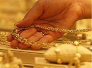 Gold prices today: భారీగా తగ్గి, నేడు పెరిగిన ధరలు