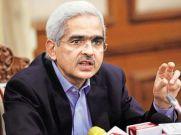 బ్యాడ్ బ్యాంకుపై RBI గవర్నర్ ఏమన్నారంటే?