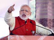 బిజినెస్ ప్రభుత్వం పనికాదు, అమ్మేస్తాం: నరేంద్ర మోడీ