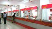 Post Office Good news:ఖాతాదారుల విత్డ్రా పరిమితి పెంచిన పోస