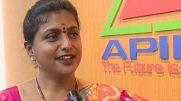 APIIC సంచలనం: పారిశ్రామిక కారిడార్ల వద్ద కాన్సెప్ట్ హెల్త్ స