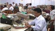 7th Pay Commission: అధికారిక భేటీకి తేదీ ఫిక్స్: అవే అంచనాలు