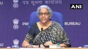 కనికరించిన నిర్మలమ్మ: బ్లాక్ ఫంగస్ మెడిసిన్పై నో జీఎస్టీ:
